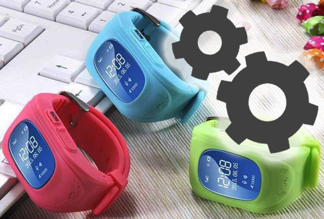 Настройка детских часов, трекеров, маячков с GPS