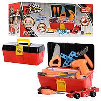 Игровой набор инструментов в чемодане 661-318