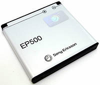 Аккумуляторная батарея для Sony-Ericsson E15i, SK17, ST15, U5, U8, W8 Walkman, WT19, X8(EP500)