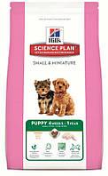 Hill's SP Puppy Small & Miniature для щенков миниатюрных пород 1,5 кг