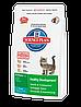 Hills SP Kitten Tuna для котят с тунцом 2 кг