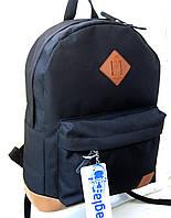Бегленд рюкзаки лебедин роллерклуб рюкзаки
