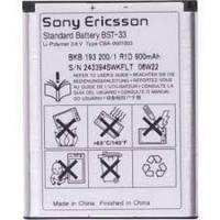 Аккумуляторная батарея для Sony-Ericsson J100, K790i, K800i,V800, W300i,W900i,W950, Z530i, Z610i, Z800 (BST33)
