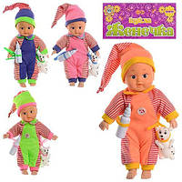 Кукла мягкотелая  Женечка 9008