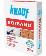 Штукатурка гипсовая Knauf Rоtband 30 кг