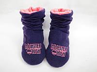 """Тапочки Ботиночки """"Monster High""""_темно синие с розовым_склад 32-33"""