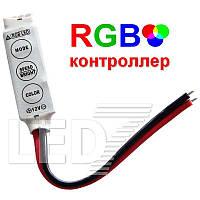 Контроллер мини для RGB светодиодных лент