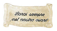 Пергамент - боттичино Pergamena botticino P.07.2301/5