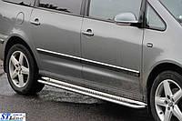 VW Sharan 2010 Боковые площадки Premium d51