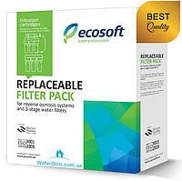 Набор картриджей для систем обратного осмоса Ecosoft