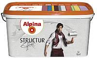 Дисперсионная краска Alpina Effekt Structur (Альпина Эффект Структур),10 л
