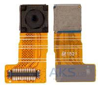 Камера для Sony E6533 Xperia Z3 DS / E6553 Xperia Z3 / Xperia Z4 / Xperia Z4 DS фронтальная
