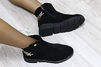 Ботиночки замшевые с цепочко демисезонные