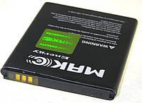Аккумулятор копия для Samsung i8150/ i8350/ S5690/ S8600/ S8650