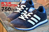 Кроссовки Адидас Adidas ZX 750 мужские реплика типа замша темно синие с синим задником. Только 46 размер!