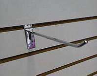 Крючок на Экономпанель 20 см Металл Хром