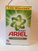 Стиральный порошок ARIEL Actilift Vollwaschmittel 8.5 кг