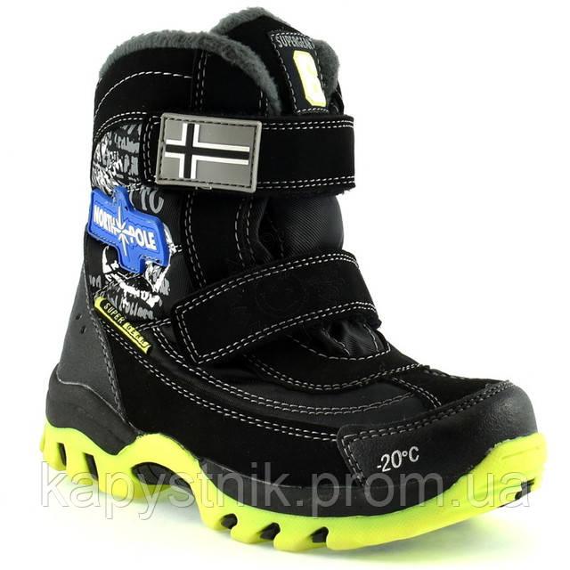 Поступление зимней обуви для мальчика ТМ Super Gear