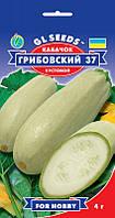 Семена Кабачок Грибовский (4 г) Gl Seeds