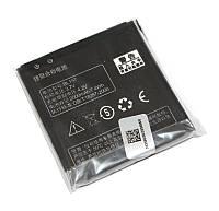 Аккумулятор Lenovo BL197, Enegro Plus, 2000 mAh (A820, S889t, S899t, S720, A800, A798t) батарея для телефона смартфона