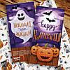Шоколадная плитка Halloween