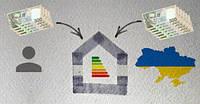 Разработан проект постановления о продлении Программы энергоэффективности окон на 2018 год.