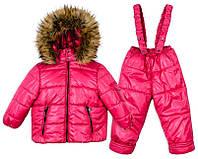 """Детский зимний костюм с курткой для девочки """"Модница"""""""