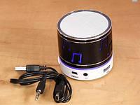 Беспроводные портативные колонки Bluetooth BO, алюминий/пластик, 1,5 W, звуковая навигация по меню