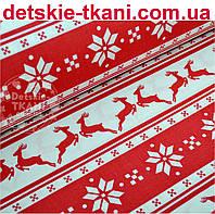 """Новогодняя ткань красного цвета """"Олени с орнаментом"""" № 460а"""