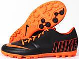 Обувь для футбола (сороканожки) Nike Bomba PRO II TF, фото 3