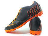 Обувь для футбола (сороканожки) Nike Bomba PRO II TF, фото 4
