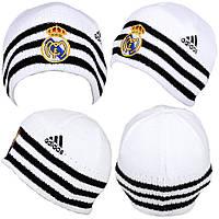 Шапка спортивная зимняя  ФК Реал Мадрид бело-черная