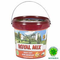 Royal Mix Grane Forte для хвойных осеннее 1кг