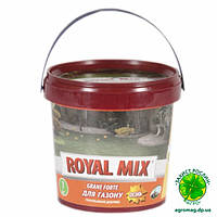Royal Mix Grane Forte для газонов осеннее 1кг