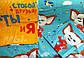 """Полуторний комплект """"Барбоскины"""" з бязі тиротекс (2 наволочки 70х70), фото 2"""