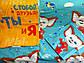 """Полуторний комплект """"Барбоскины"""" з бязі тиротекс (2 наволочки 70х70), фото 3"""