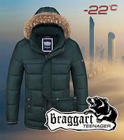 Куртка Braggart для мальчика