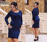 Платье, с328/1 ДГ батал, фото 1