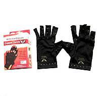 Противоартритные лечебные перчатки Copper Hands Arthritis Gloves