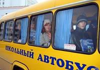 Перевозки детей автобусами и микроавтобусами Донецк и область, фото 1