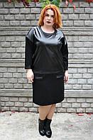 Платье кожаное большого размера КОЖА-2, дропшиппинг украина, платье большого размера недорого,