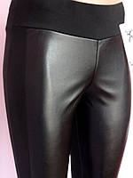 Модные  женские легенсы с кожей , фото 1