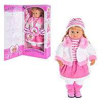 Интерактивная говорящая кукла Настенька МУ002, 003, 008: 55 см, 100 фраз, 1000 слов, смеется, плачет