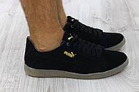 Кроссовки мужские замшевые черные