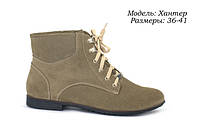 Женская обувь оптом., фото 1