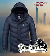 Куртка теплая на подростка
