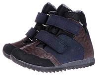 """Демисезонные ботинки для мальчика """"Mrugala"""" 31-38"""
