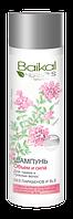 """Органический шампунь Baikal Herbals """"Объем и сила"""", 280 мл"""