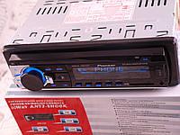 Автомагнитола Pioneer JSD-520 Bluetooth, Свободные руки, Магнитола 520
