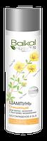 "Органический шампунь Baikal Herbals ""Очищающий"", 280 мл"
